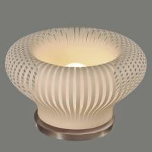Настольная лампа NANOK ACB ILUMINACION 3456 (S34560BG)
