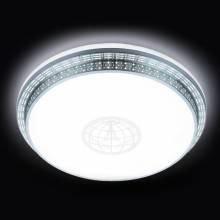 Светильник ORBITAL DESIGN Ambrella Light F128 WH SL 72W D500