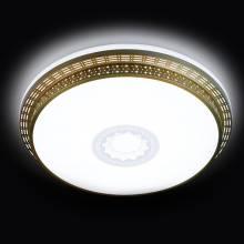 Светильник ORBITAL DESIGN Ambrella Light F130 WH GD 72W D500