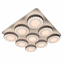 Светильник Sota Ambrella Light FH14/9 WH 288W D750*750
