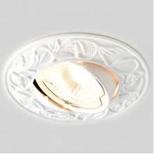 Точечный светильник Классика IV Ambrella Light 711 WH