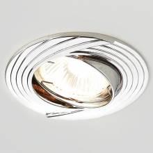 Точечный светильник Ambrella_710 Ambrella Light 722 CH