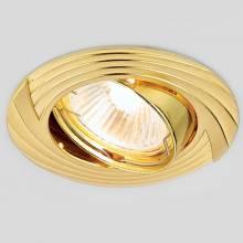 Точечный светильник Ambrella_710 Ambrella Light 722 GD