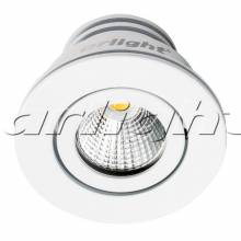 LTM Arlight 020755 (LTM-R50WH 5W Day White)