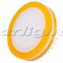 Точечный светильник SOL Arlight 020834 (LTD-95SOL-Y-10W Day White)