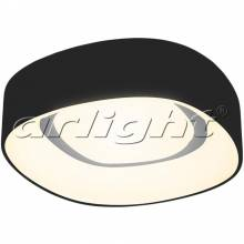 Светильник SP TOR MIX Arlight 022142 (SP-TOR-TK550SB-45W-R White-MIX)