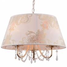 Светильник Geona Arte Lamp A5008SP-3GO