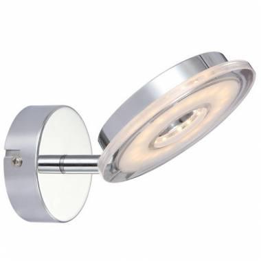 Спот Arte Lamp A8971AP-1CC DERAGION