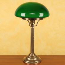 Настольная лампа Z1 Berliner Messinglampen Z1-100grB