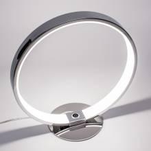 Настольная лампа Джек Citilux CL226811