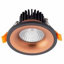 Точечный светильник DK4001 DENKIRS DK4002-CF