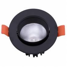 Точечный светильник DL-KZ DesignLed KZ-DLB-7-NW