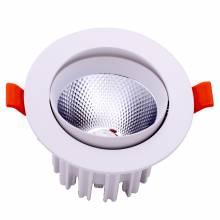 Точечный светильник DL-KZ DesignLed KZ-DLW-12-NW