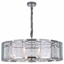 Светильник OSTIN Divinare 1100/02 SP-8