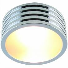 Точечный светильник Cervantes Divinare 1349/02 PL-1