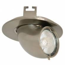 Точечный светильник Frolet Donolux A1602-GAB