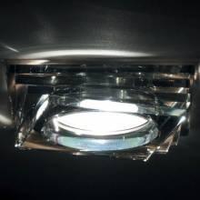 Точечный светильник Trial Donolux DL141CH/Grey