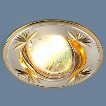 Точечный светильник Kolidora Elektrostandard 104A MR16 SS/GD сатин серебро/золото