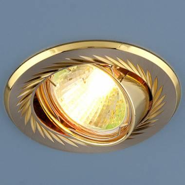 Точечный светильник Elektrostandard 704 CX MR16 SN/GD сатин никель/золото Kolidora