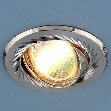 Точечный светильник Elektrostandard 704 CX MR16 SN/N сатин-никель/никель Kolidora