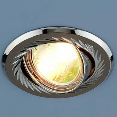 Точечный светильник Elektrostandard 704 CX MR16 GU/SL черный/серебро Kolidora