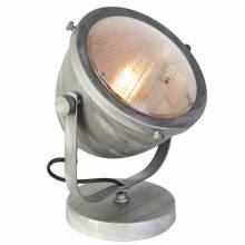Настольная лампа Emitter Favourite 1900-1T