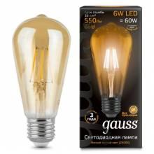 Лофт Gauss 102802006