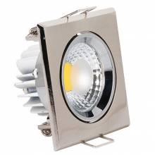 Точечный светильник VICTORIA HL679L Horoz 016-007-0005 (HRZ00000315)