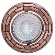 Точечный светильник ZAMBAK HL798 Horoz 015-014-0050 (HRZ00000588)