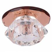 Точечный светильник NERGIS HL801 Horoz 015-002-0020 (HRZ00000604)