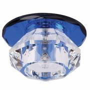 Точечный светильник NERGIS HL801 Horoz 015-002-0020 (HRZ00000607)