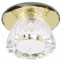 Точечный светильник YASEMIN HL804 Horoz 015-005-0020 (HRZ00000619)