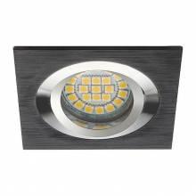 Точечный светильник SEIDY KANLUX 18289 (CT-DTL50-B)