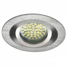 Точечный светильник SEIDY KANLUX 18280 (CT-DTO50-AL.)