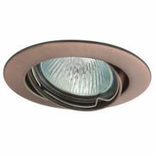 Точечный светильник VIDI KANLUX 2785 (CTC-5515-AN)