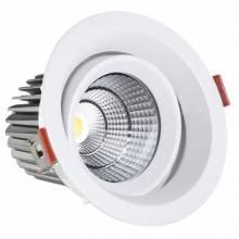 Точечный светильник Точка KINK Light 2121