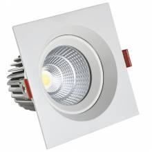 Точечный светильник Точка KINK Light 2122