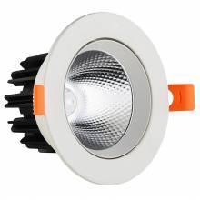 Точечный светильник Точка KINK Light 2127
