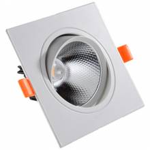 Точечный светильник Точка KINK Light 2131