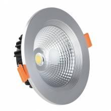 Точечный светильник Точка KINK Light 2135,16