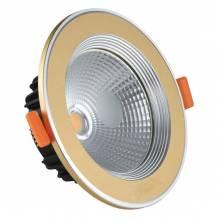 Точечный светильник Точка KINK Light 2135,33
