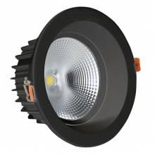 Точечный светильник Точка KINK Light 2136,19