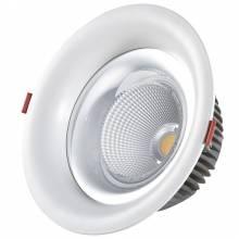 Точечный светильник Точка KINK Light 2140,01