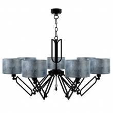 Люстра Hightech 4 Lamp4you M1-07-BM-LMP-Y-11