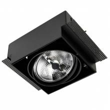Точечный светильник MULTIDIR Leds-C4 DM-0081-60-00