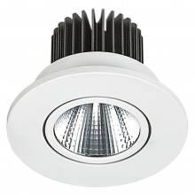 Точечный светильник Suomy Lucia Tucci Suomy 323.1-5W-WT