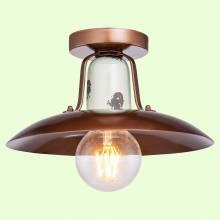 Светильник VERMILION Lussole GRLSP-8162