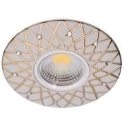 Точечный светильник Круз MW-LIGHT 637015201