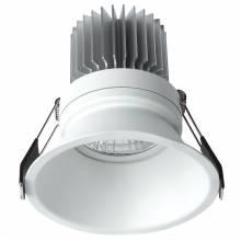 Точечный светильник FORMENTERA Mantra C0072