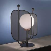 Настольная лампа PAPILIO Masiero PAPILIO TL1